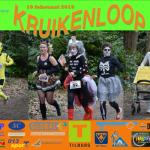 [01] Kruikenloop 10-02-2018